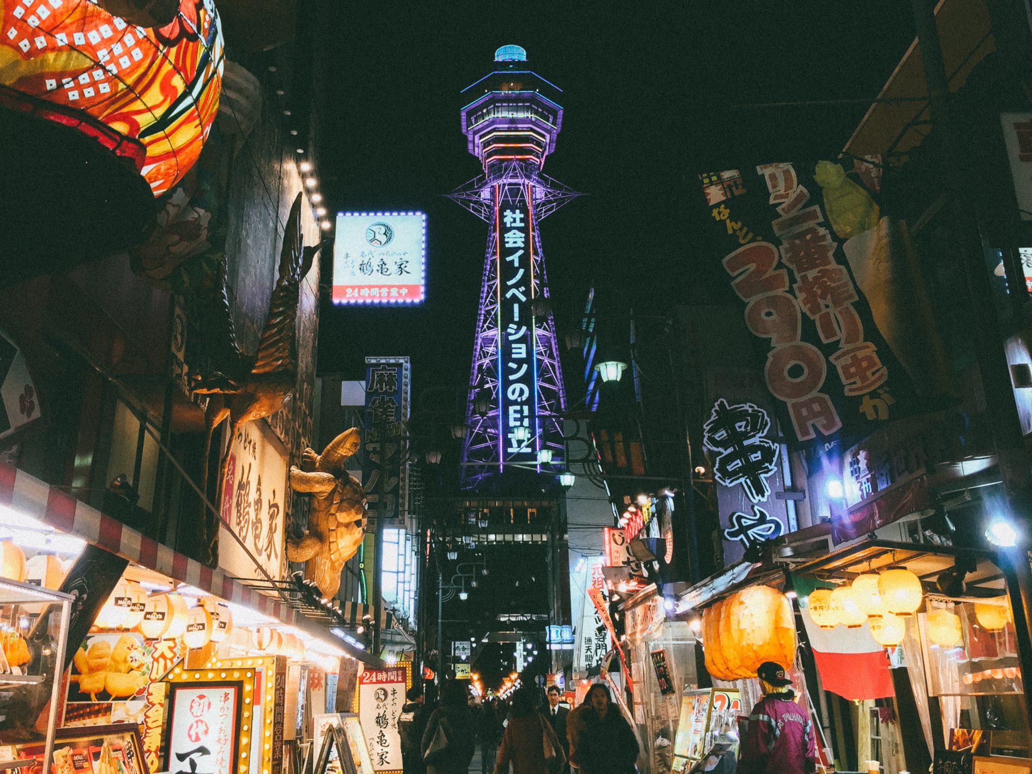 大阪通天閣夜景